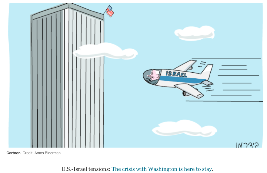 "Haartz Publishes Cartoon Showing Netanyahu Flying Plane Labeled ""ISRAEL"" Into Twin Towers – Is That a Threat?"