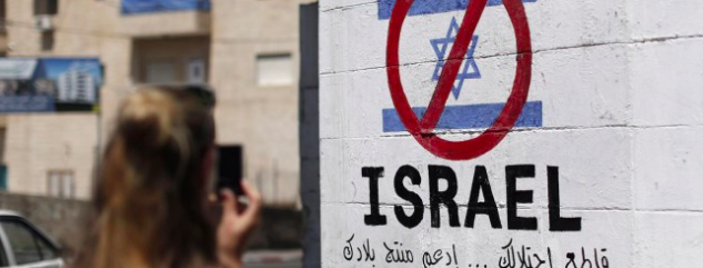 170 Italian Scholars Boycott Israeli Universities Over Palestinians' Rights Violations