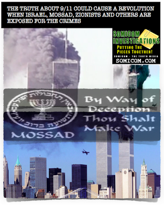 9:11 -Mossad Truth