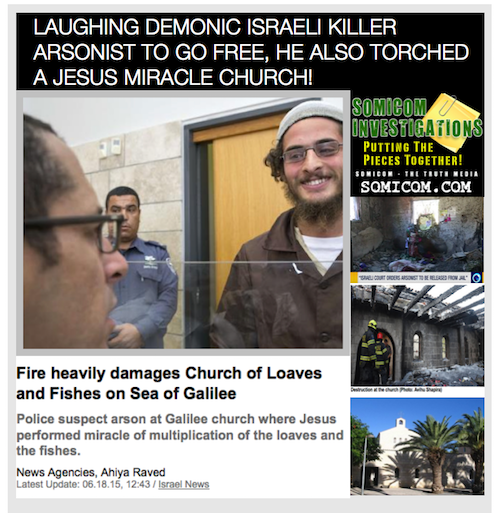Laughing Killer Israeli Arsonist