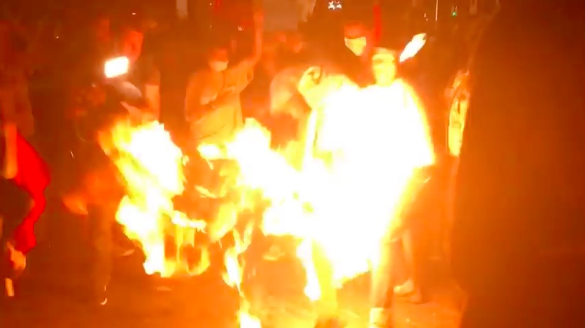 Protestor Set On Fire At The DNC