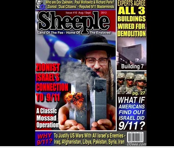 Zionists And Israel Connected To 9-11