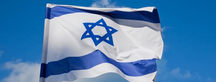 israel-696x264